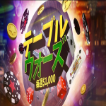 Online Gambling in Japan Online Casinos for Japanese Players